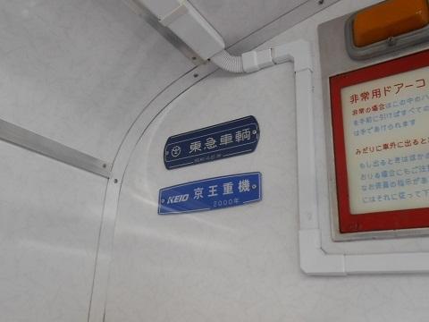 oth-train-504.jpg