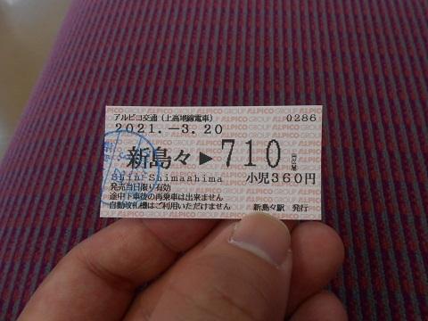 oth-train-505.jpg
