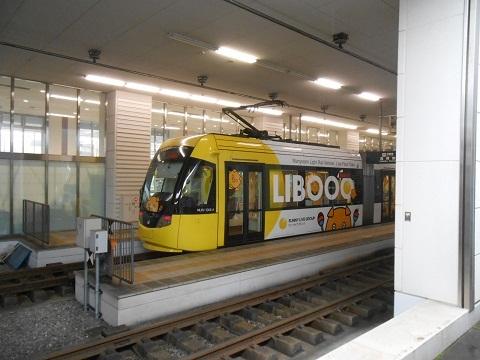 oth-train-507.jpg