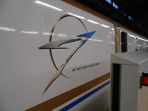 shinkansen-E7-10.jpg