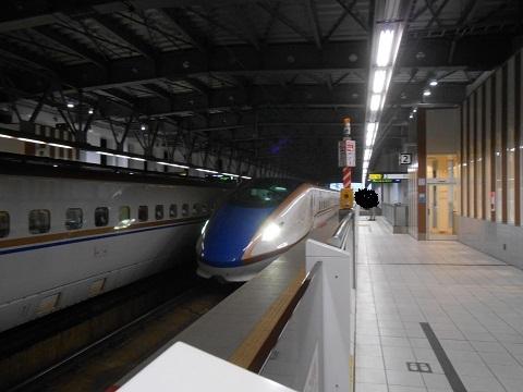shinkansen-E7-9.jpg