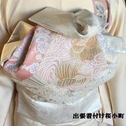 houmongi-obimusubi3