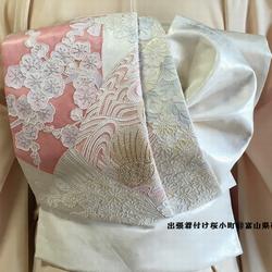 houmongi-obimusubi1