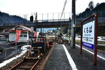 三江線廃駅巡り202102(6)