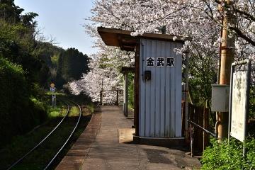 金武駅202103(2)