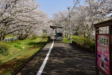 浦ノ崎駅202103(1)