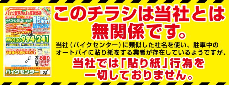 banner_nisemono2.jpg