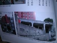 2021_02_22_京阪電車・天神橋駅跡