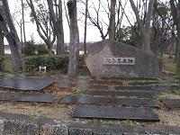 2021_02_26_砲兵工廠跡