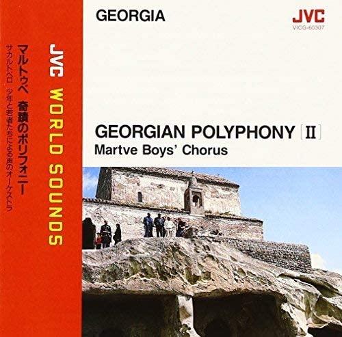Marutwube Kiseki no Polyphony