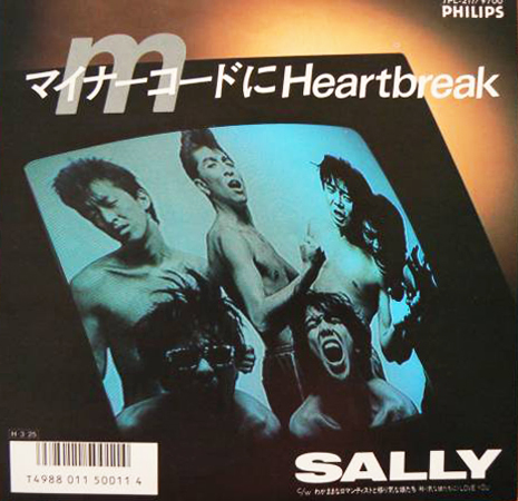 Sally_minor chord ni heatbreak