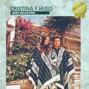 Cristina Y Hugo_best of