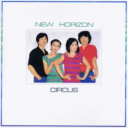 Circus New Horison