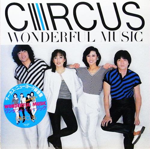 CIRCUS WONDERFUL Music
