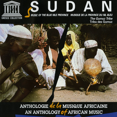 Sudan_Blue Nile_Gumuz Tribe