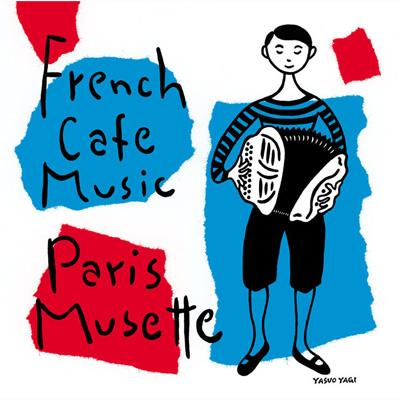 FrenchCafeMusic_ParisMusette.jpg