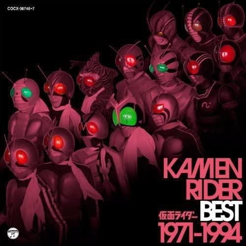KamenRider_Best1971-1994.jpg