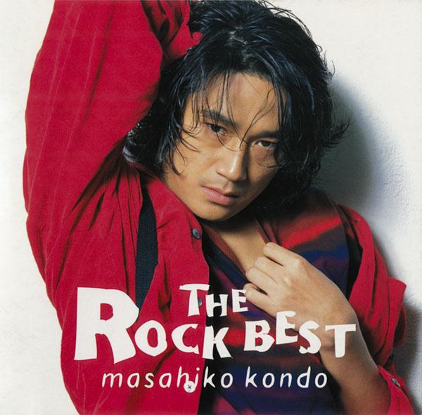 KondoMasahiko_TheRockBest.jpg