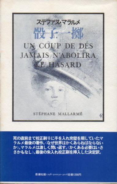 Malarume_TousiItteki.jpg