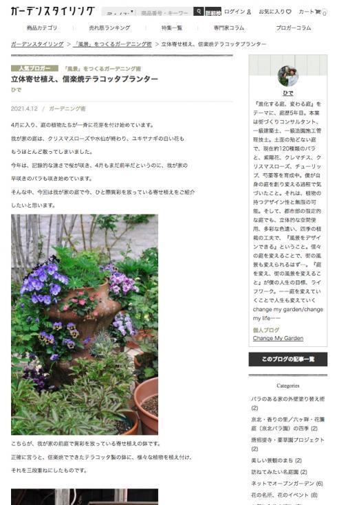 002_convert_20210413095702.jpg