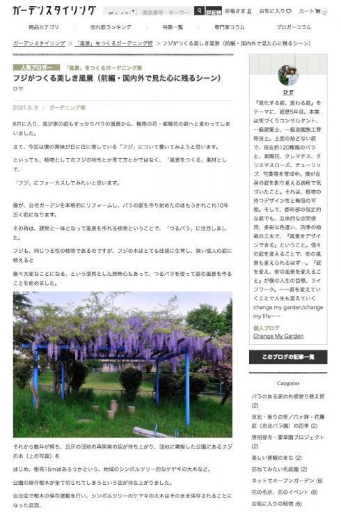 002_convert_20210613064758.jpg