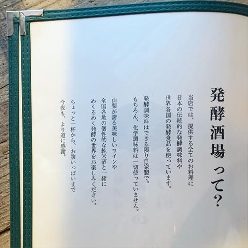 ゆうブログケロブログ甲府202009 (78)_R