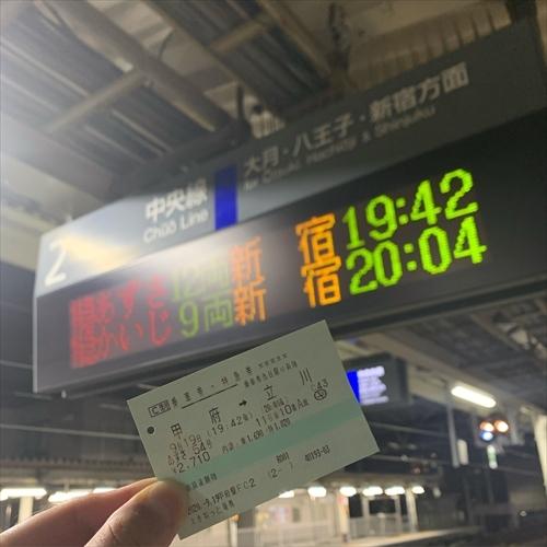 ゆうブログケロブログ甲府202009 (99)_R