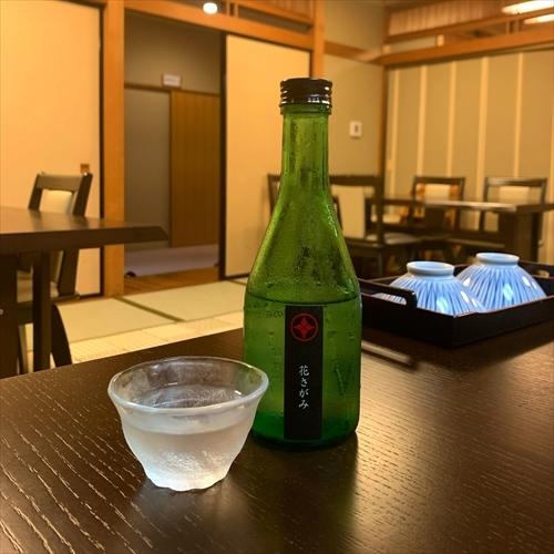 ゆうブログケロブログ湯河原横浜2020 (11)