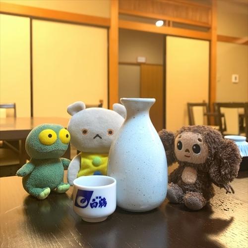 ゆうブログケロブログ湯河原横浜2020 (16)