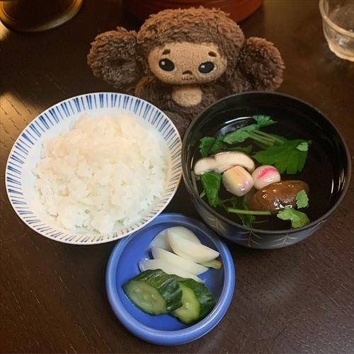 ゆうブログケロブログ湯河原横浜2020 (18)