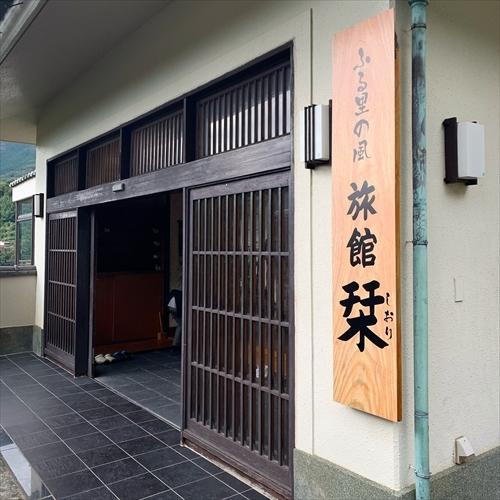 ゆうブログケロブログ湯河原横浜2020 (25)