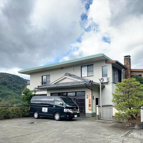 ゆうブログケロブログ湯河原横浜2020 (26)