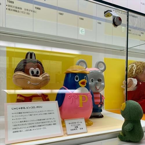 ゆうブログケロブログ湯河原横浜2020 (34)