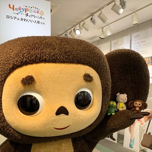 ゆうブログケロブログ湯河原横浜2020 (44)