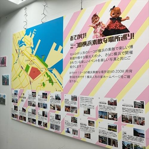 ゆうブログケロブログ湯河原横浜2020 (64)