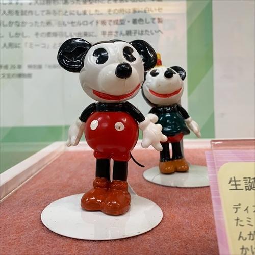 ゆうブログケロブログ湯河原横浜2020 (67)