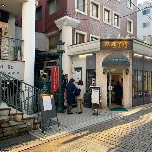 ゆうブログケロブログ湯河原横浜2020 (72)