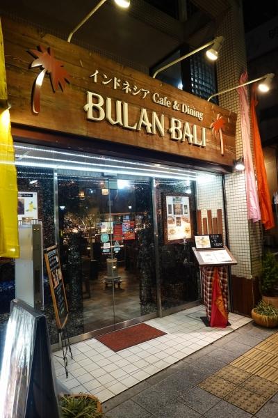 BULAN BALI (2)001