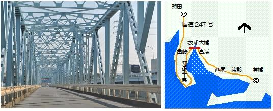 衣浦大橋マップ