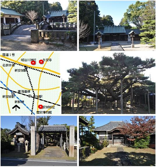 明治川神社マップ