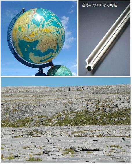 地球を測るG