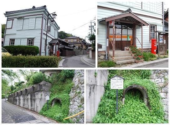 岡田の郵便局