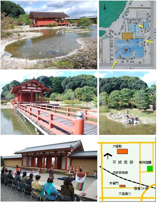 平城宮マップ