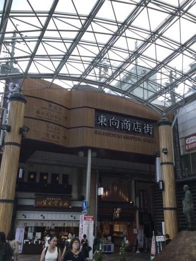 190817奈良東向商店街