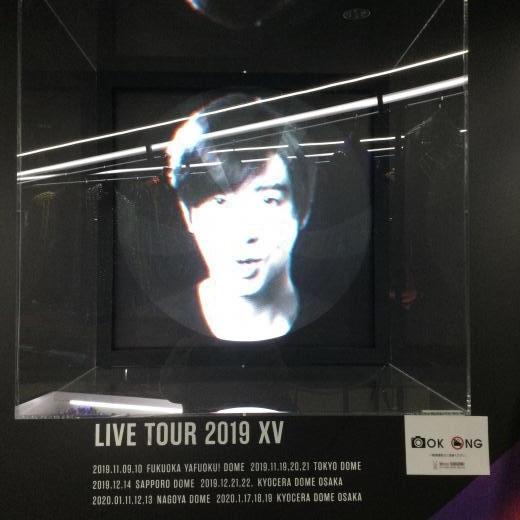 201207 XVsion立体映像ユノ