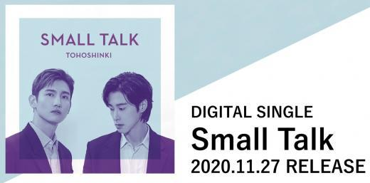 201127 SmallTalk