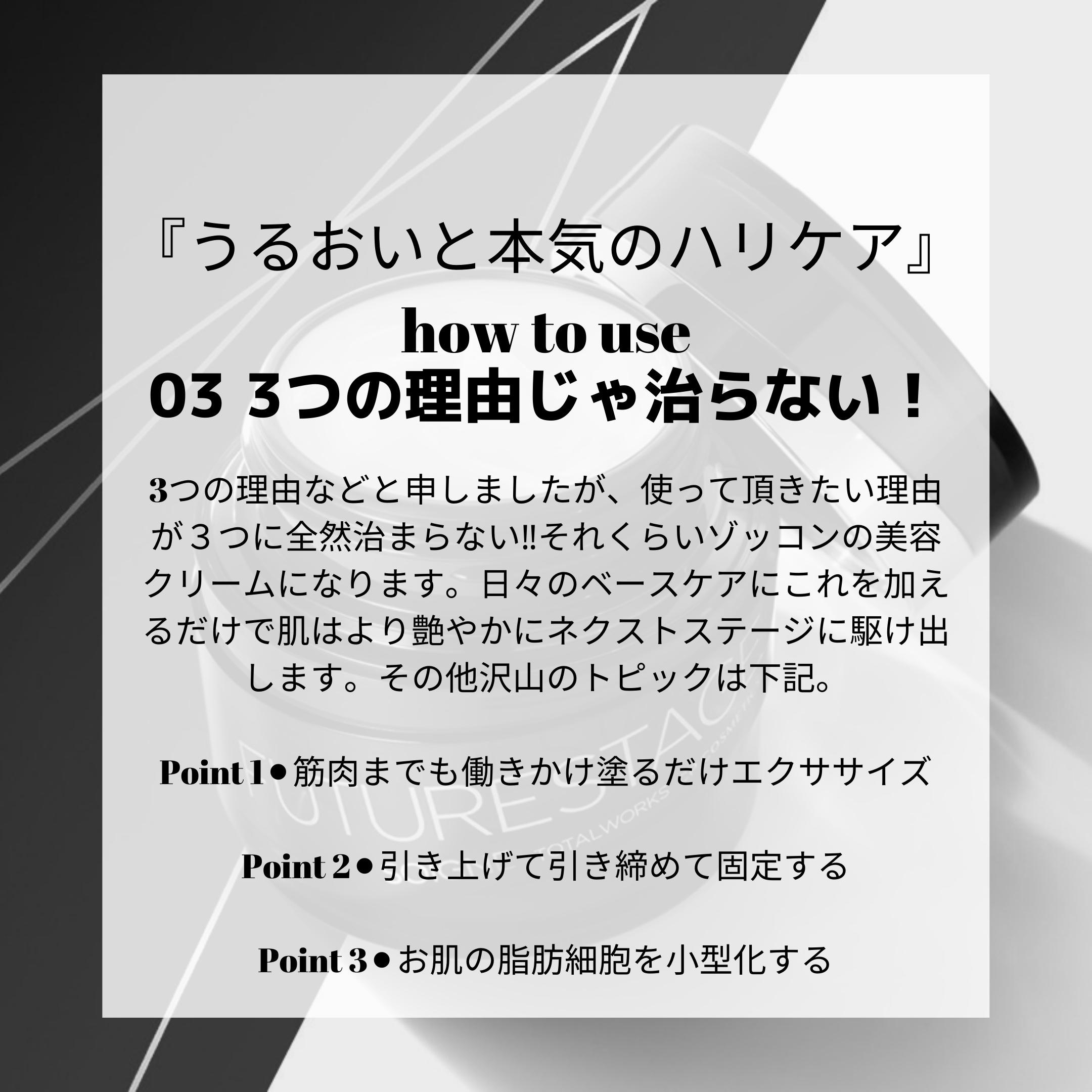 fc2blog_20201029202020858.jpg