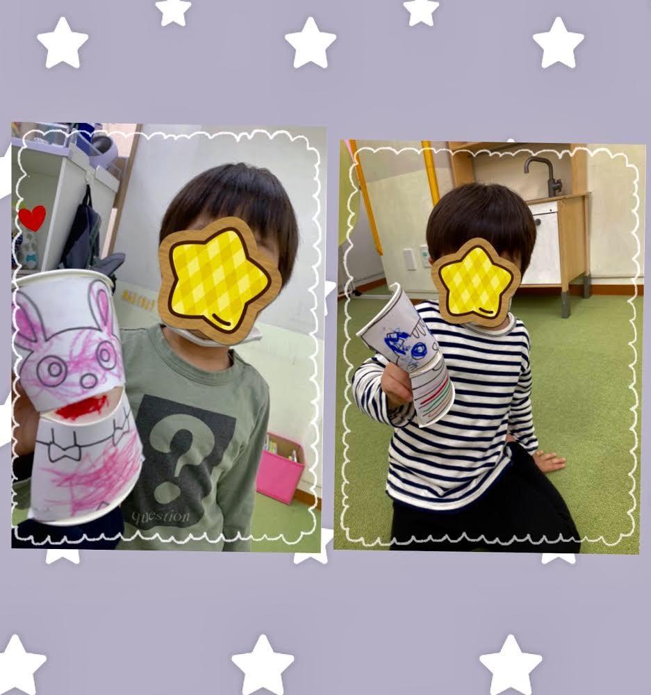 S__33456139.jpg