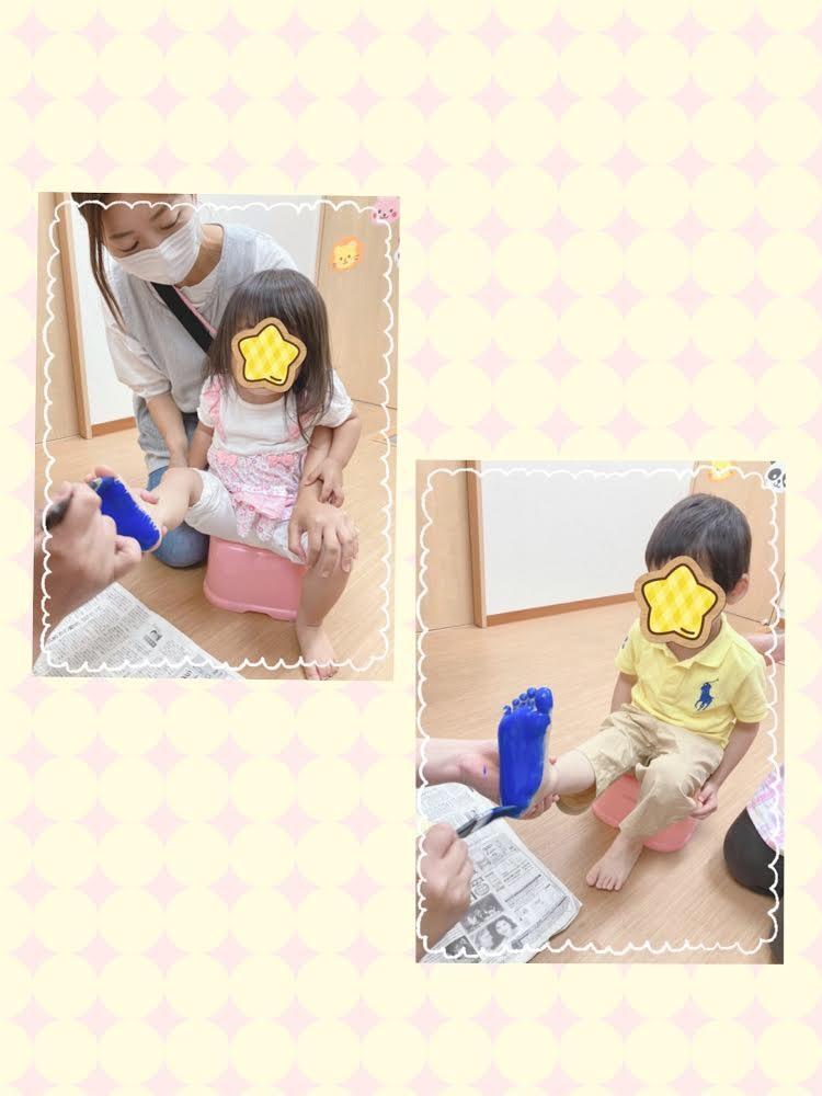 S__34930733.jpg