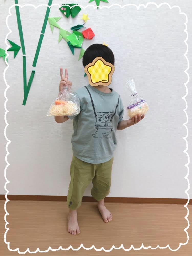 S__34930737.jpg